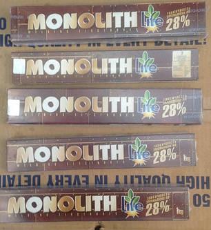 Электроды Монолит, диаметр 3 мм 1 кг, фото 2