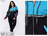 Костюм женский прогулочный костюм Размер:54.56.58.60.62.64.66.68.70.72, фото 2