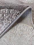 Ковёр Sonata плотный ворс 2.40*3.40м, фото 2
