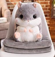 Плед - игрушка Хомяк 3 в 1 (плед+игрушка+подушка) Размер игрушки 30*40 см. Плед размер 110*170см.
