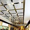 Подвесной потолок реечный /кассетный/ Бафони /Bafoni/