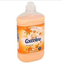 Кондиционер для белья Coccolino Orange Rush 1,8 л, Нидерланды