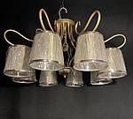 Класична стельова люстра з абажурами на 8 ламп