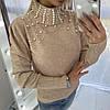 Красивый женский свитер с жемчугом