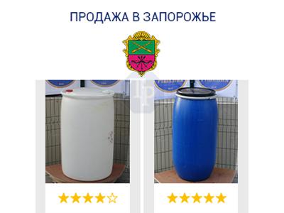 0237-22/1: С доставкой в Бердянск ✦ Бочка (220 л.) б/у пластиковая