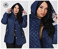 Куртка женская демисезонная большого размера Украина Размеры: 52,54,56,58,60,62,64,66