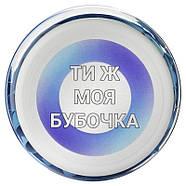 """Баночка """"Для подруги"""" (украинский язык), фото 3"""