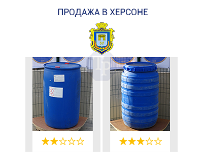 0237-27/1: С доставкой в Геническ ✦ Бочка (220 л.) б/у пластиковая