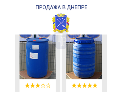0244-32/1: С доставкой в Никополь ✦ Бочка (220 л.) б/у пластиковая