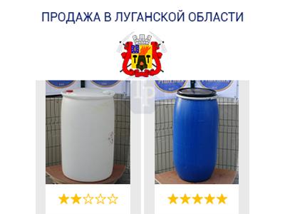0237-34/1: С доставкой в Луганскую область ✦ Бочка (220 л.) б/у пластиковая