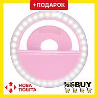 Селфи LED кольцо для телефона. Круговой свет. Селфи лампа. Светодиодное кольцо для селфи Selfie Ring Light