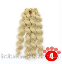 Волнистые волосы трессы для кукол 15 см * 100 см. Пепельный блондин