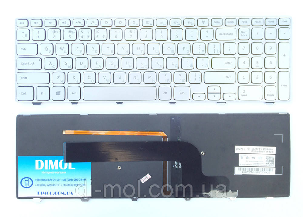 Оригинальная клавиатура для ноутбука Dell Inspiron 15-7000 series, rus, silver, подсветка