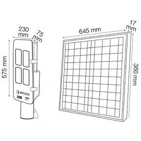 Светильник светодиодный консольный Horoz Electric LAGUNA-200 200W 6400K 2050Лм (074-006-0200-020), фото 2