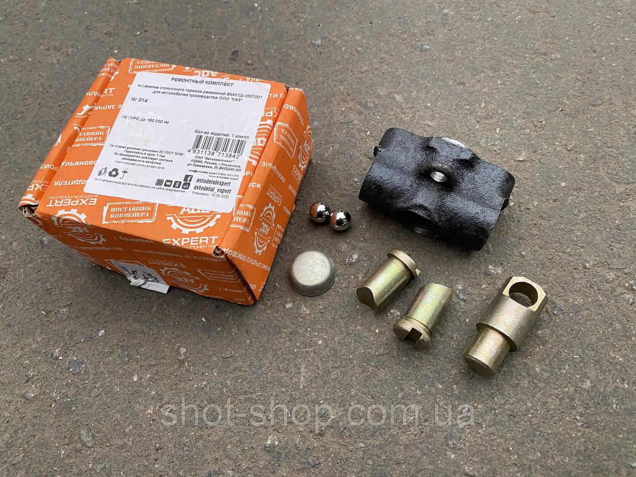 Цилиндр стояночного тормоза (разжимной) УАЗ 452.469.3163