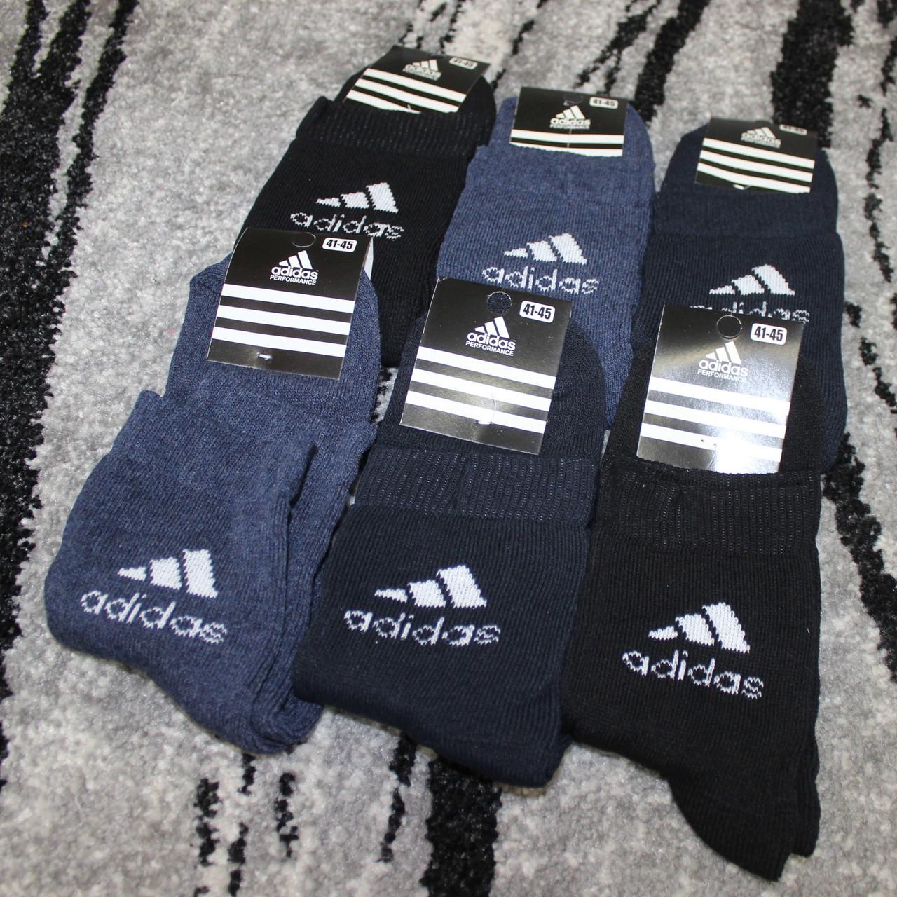 Шкарпетки чоловічий махра Адідас (В упаковці 12 пар)