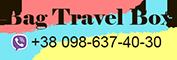 Bag Travel Box - интернет-магазин товаров для туризма, путешествий и отдыха!