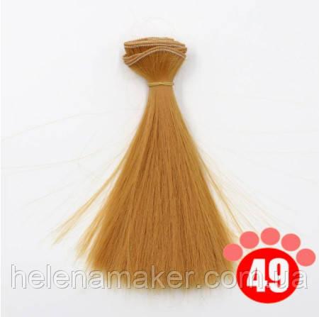 Прямые волосы трессы для кукол 15 см * 100 см. Золотистый блонд