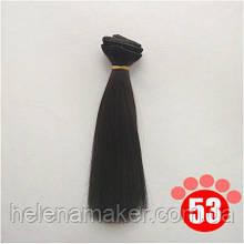 Прямые волосы трессы для кукол 15 см * 100 см. Черный цвет