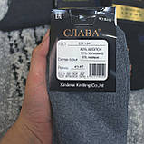 Носки махровые  мужские 230-3 (В упаковке 12 пар), фото 4