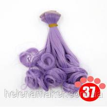 Кудрявые волосы трессы для кукол 15 см * 100 см. Сиреневый цвет