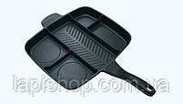 Сковорода универсальная Magic Pan на 5 отделений, фото 2