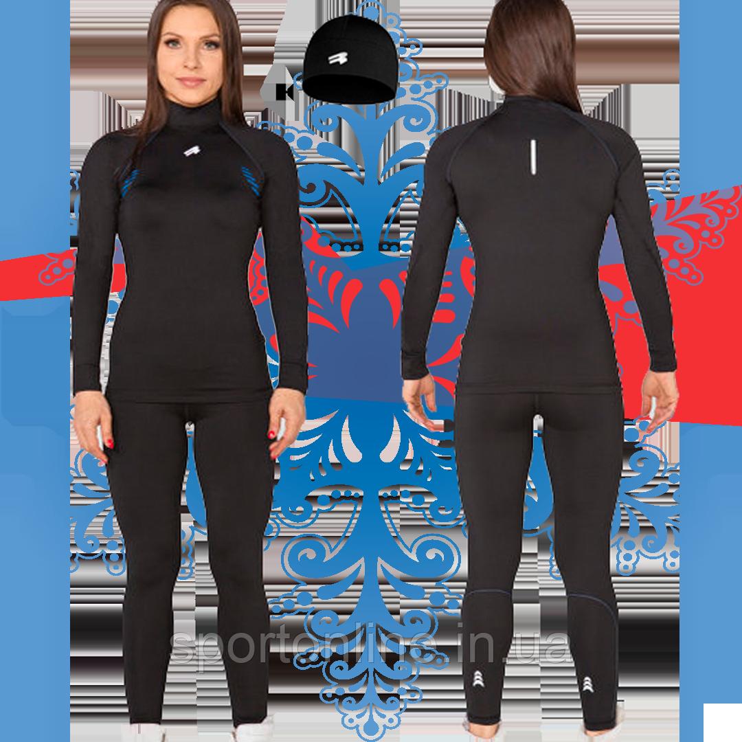 Комплект женского спортивного термобелья Rough Radical Edge утеплённый M