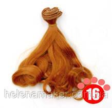 Рыжие кудрявые волосы трессы для кукол 15 см * 100 см.