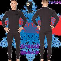 Комплект термобелья мужской теплый Rough Radical Black Iron с балаклавой, черный M