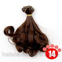 Каштановые кудрявые волосы трессы для кукол 15 см * 100 см.
