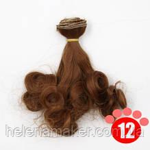 Кудрявые волосы трессы для кукол 15 см * 100 см. Цвет Виски