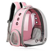 Рюкзак переноска с расширением Pet Cat для домашних животных (кошек, собак, кроликов, птиц) ( код: IBH007P )