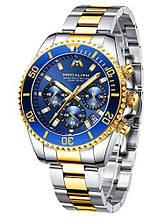 Годинники чоловічі наручні MegaLith 8046M, колір срібло з золотом ( код: IBW358SY )