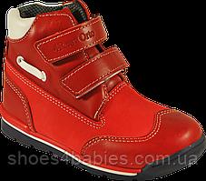 Кросівки ортопедичні Форест-Орто 06-552