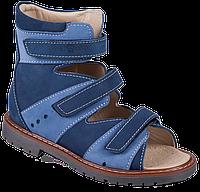Ортопедические сандалии для мальчика 06-245 р-р. 31-36, фото 1