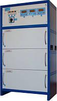 Трехфазный стабилизатор напряжения HHCТ-3x15000 CALMER (45 кВа)