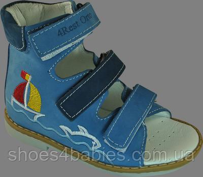 Ортопедические детские сандалии Форест-Орто 06-110