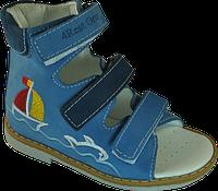 Ортопедические детские сандалии Форест-Орто 06-110, фото 1