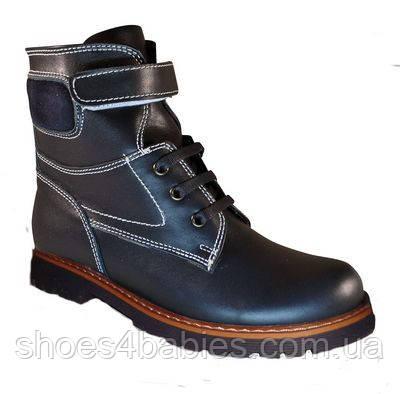 Ботинки ортопедические Форест-Орто 06-721 р.26-38