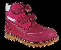 Ботинки ортопедические на девочку Форест-Орто 06-566. В наличии 21 р., фото 1