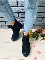 Демисезонные замшевые женские ботинки Челси
