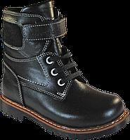 Детские ортопедические ботинки 06-581, фото 1