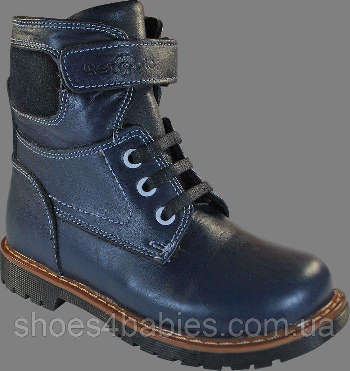 Детские ортопедические ботинки 06-582