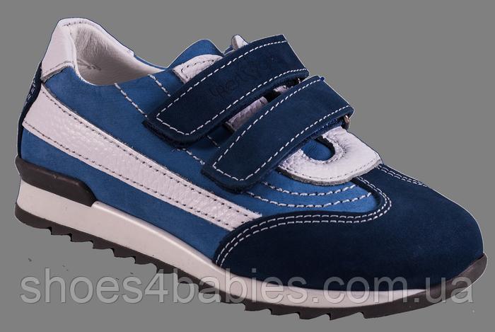 Кросівки ортопедичні Форест-Орто 06-557