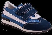 Кросівки ортопедичні Форест-Орто 06-557, фото 1