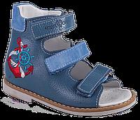 Ортопедические сандалии Форест-Орто 06-116 р-р. 19-30, фото 1