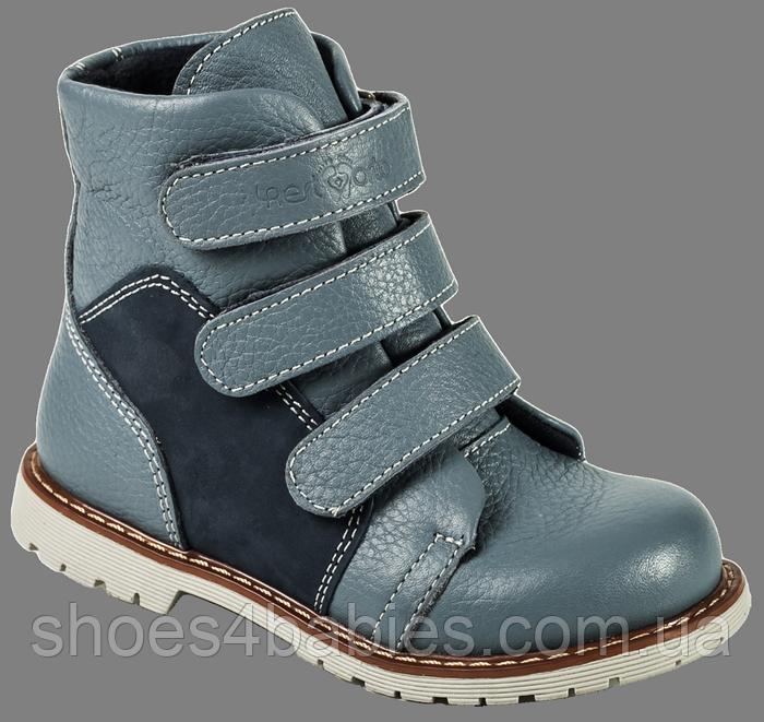 Детские ортопедические ботинки на мальчика 4Rest-Orto 06-573  р-р. 21-30