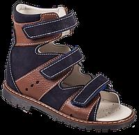 4Rest-Orto ортопедичні сандалії для дитини 06-141 р. 31-36, фото 1