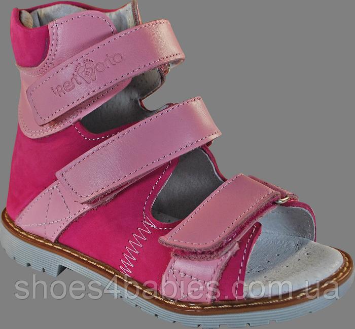 Ортопедические сандалии для девочки 06-262  р.31-36