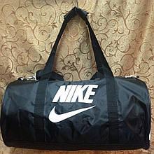 Спортивная сумка-цилиндр Nike, Найк черная с белым ( код: IBS041B )